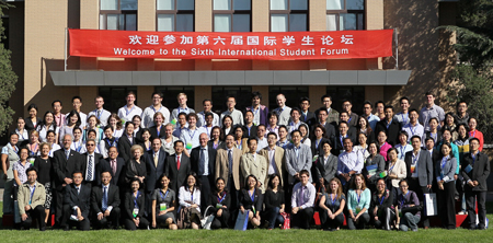 Abstracts sought for International Student Research Forum | UNMC