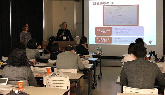 Image with caption: Nicole Lenaghan lectures on forensic nursing.